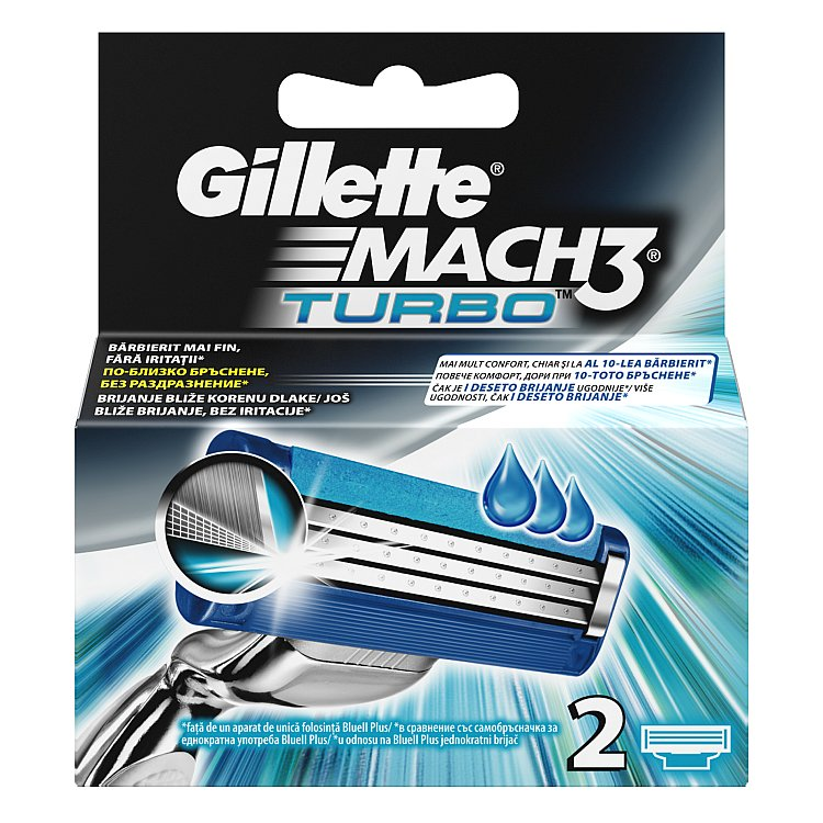 Gillette Mach3 Turbo 2 náhradní hlavice 2 ks