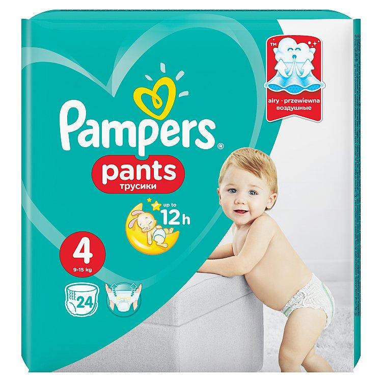 Fotografie Pampers plenkové kalhotky 4 Maxi, 9-14 kg 24 ks