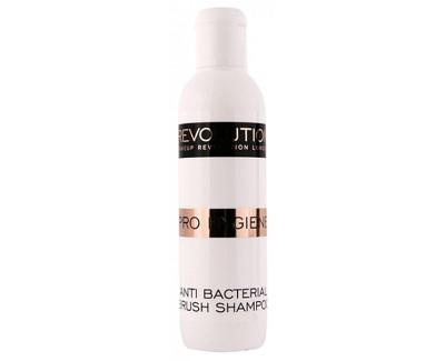 Šampon na kosmetické štětce (Pro Hygiene Antibacterial Brush Shampoo) 200 ml