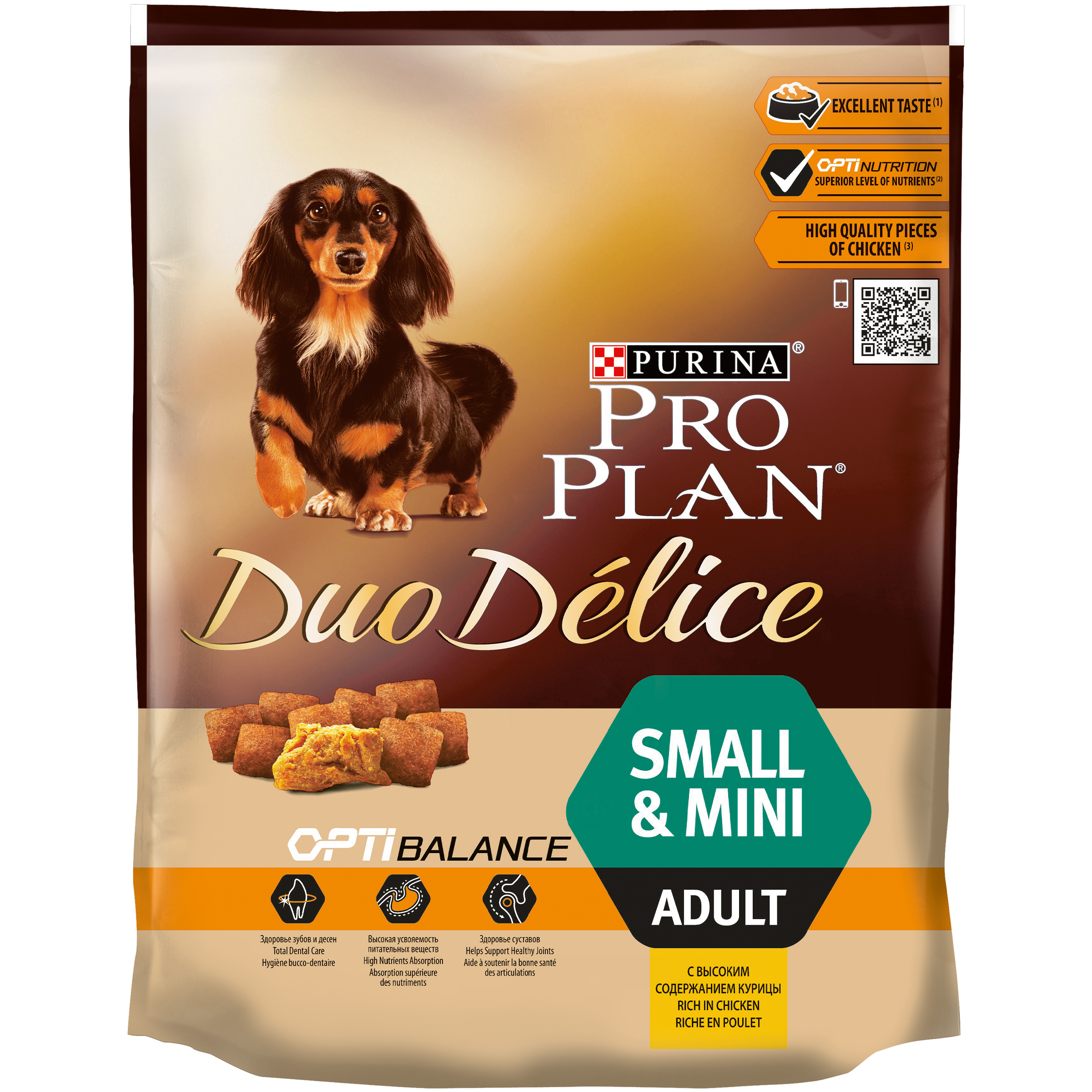 Purina Pro Plan Duo Delice Adult Small&Mini Chicken 700g