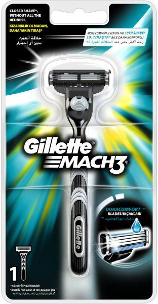 Gillette Mach3 holicí strojek +1 náhradní hlavice 1 ks