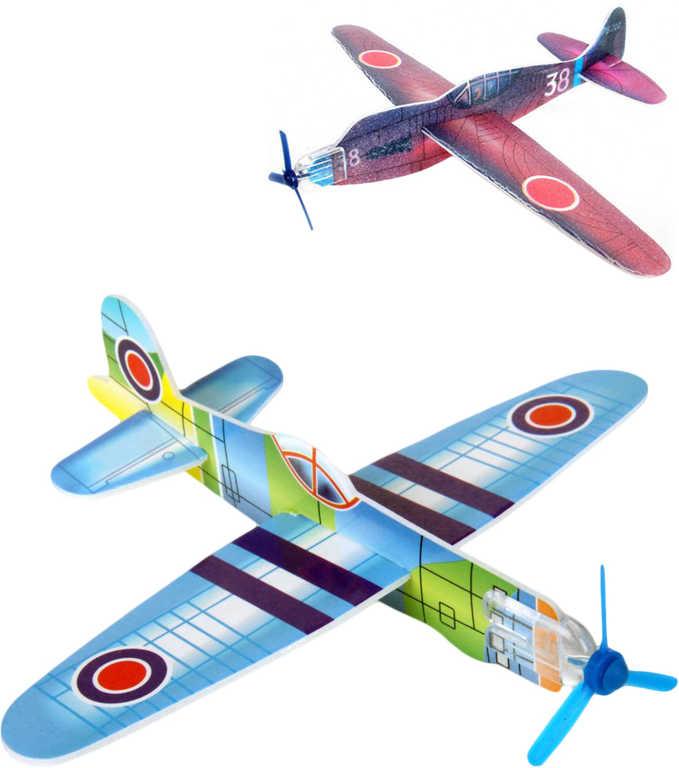 Letadlo bojové polystyrenové soft házecí 20cm 2.světová válka různé druhy