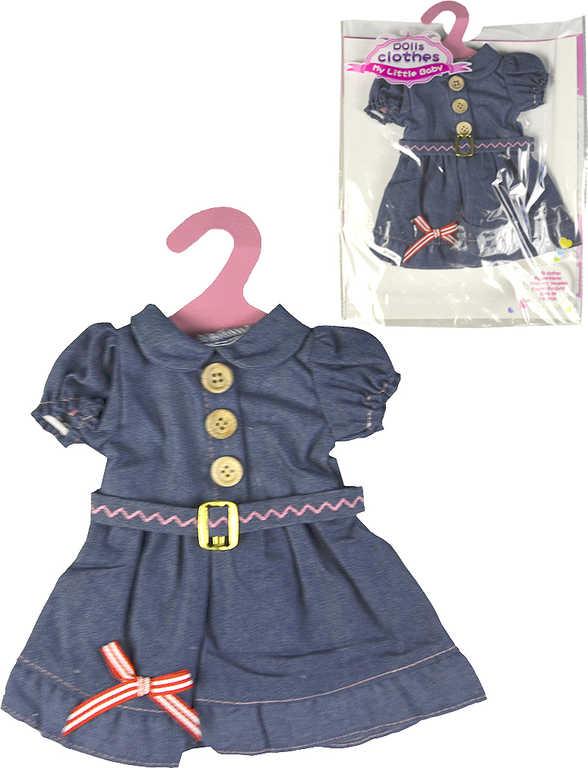 Oblečení pro panenky 23cm šatičky set s ramínkem v sáčku