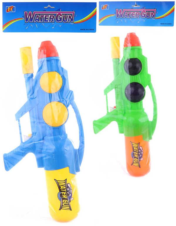 Pistole vodní velká 56cm se zásobníkem na vodu 2 barvy plast v sáčku