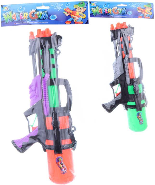 Pistole vodní 47cm se zásobníkem na vodu 2 barvy plast v sáčku