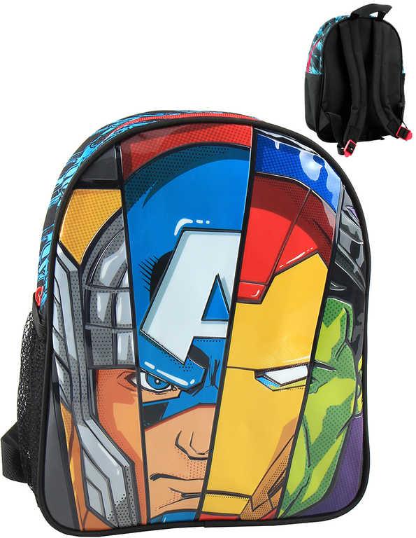 Batoh dětský Avengers 25x31x10cm s držákem nápojů klučičí